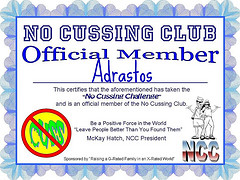 No Cussing Club