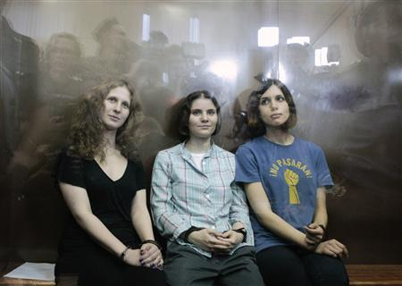 """Members of the female punk band """"Pussy Riot"""""""